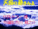 d0095910_1963044.jpg