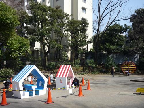◎ハヴァ◎鶴ヶ久保公園修復ペイント完成◎_c0188814_2346425.jpg