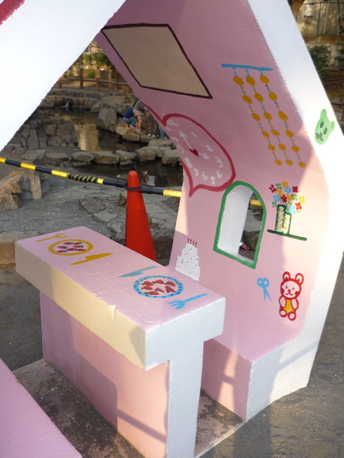 ◎ハヴァ◎鶴ヶ久保公園修復ペイント完成◎_c0188814_23483348.jpg