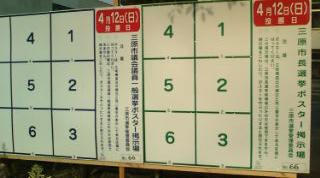 昨日は県議会閉会・・・春爛漫_e0094315_1294545.jpg