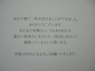 b0073616_2354187.jpg