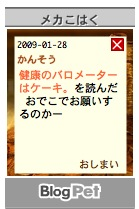 b0061023_17272166.jpg