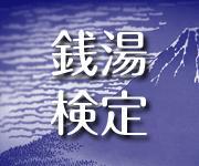 b0116928_1656011.jpg