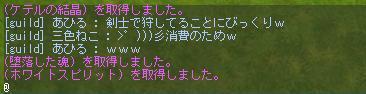 c0193232_20241047.jpg