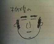 f0143445_19414374.jpg