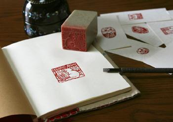 「てん刻蔵書印をつくろう教室」開催のおしらせ_a0017350_23365277.jpg