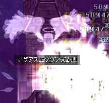 b0088651_7221962.jpg
