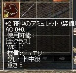 a0102456_3495068.jpg