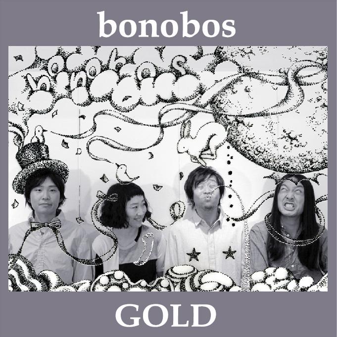 新曲『GOLD』いよいよ明日先行配信!!!!!_f0197258_026779.jpg