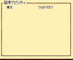b0147360_20154392.jpg