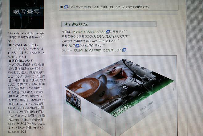 f0102363_229293.jpg