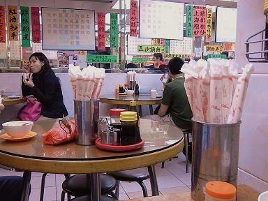 上海香港麺家@銅鑼湾_e0155771_20544834.jpg