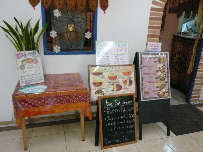 インド料理 in シュリアルナ_f0097683_17462769.jpg