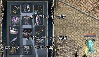 b0075192_294928.jpg