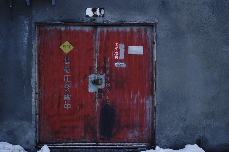 赤いドア_f0042194_0202684.jpg
