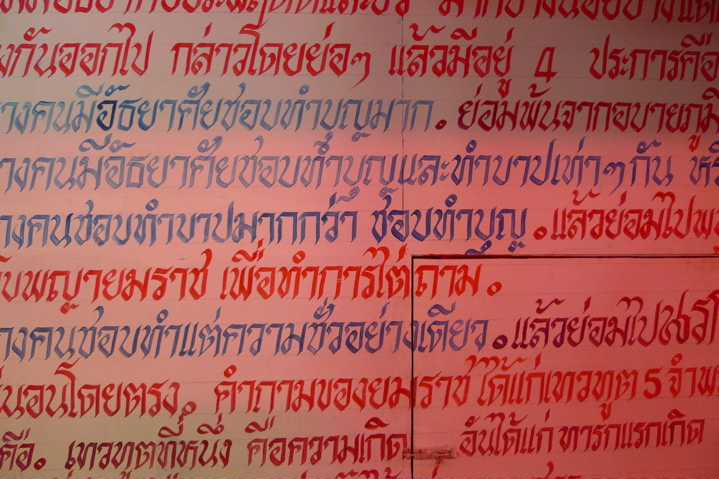 f0170995_1511722.jpg