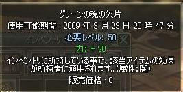 b0100296_22551729.jpg