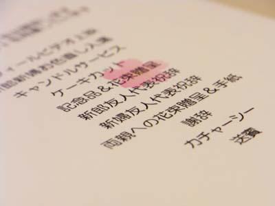 沖縄へ_e0130607_22432931.jpg