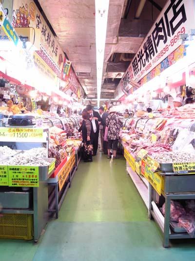 沖縄へ_e0130607_22524787.jpg