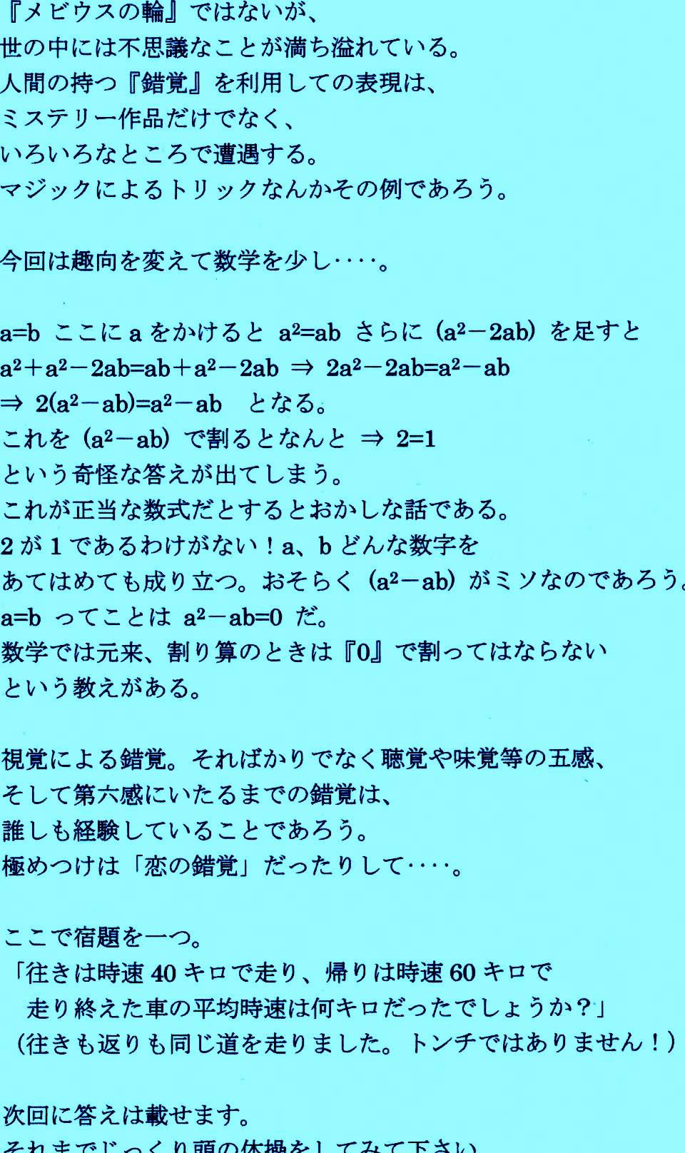 f0140209_2020784.jpg