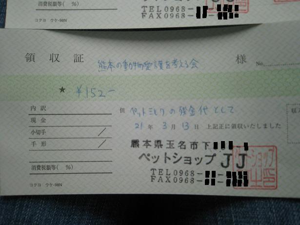 b0071310_035950.jpg