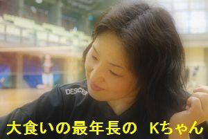 f0183814_20143037.jpg