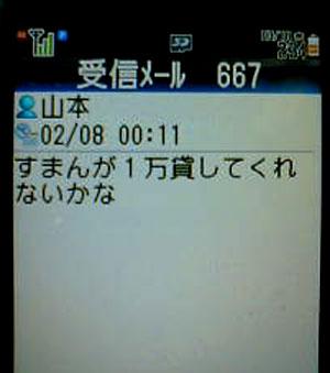 c0152126_4403036.jpg