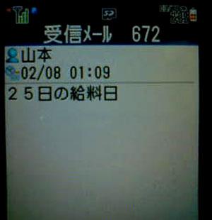 c0152126_4412238.jpg