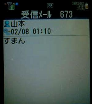 c0152126_4414144.jpg