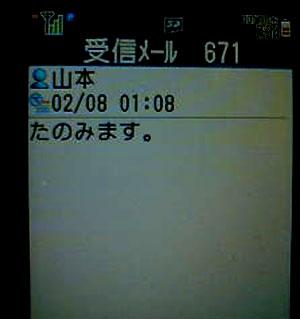 c0152126_441485.jpg