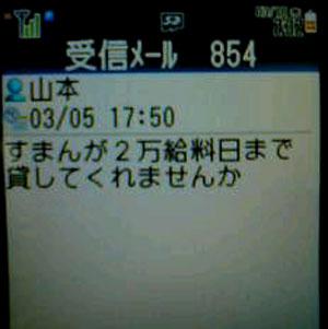 c0152126_4415153.jpg