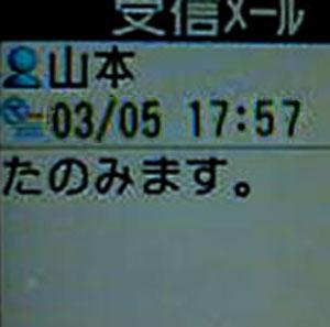 c0152126_4421266.jpg