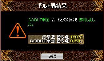 f0152131_340326.jpg