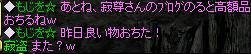 f0152131_346011.jpg