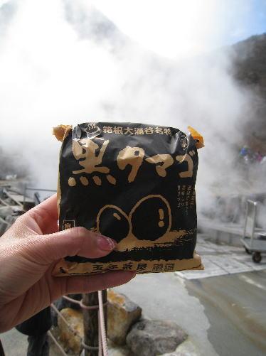 箱根に行ってきました。 その2_c0157047_18227100.jpg