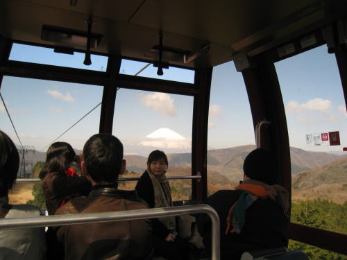 箱根に行ってきました。 その2_c0157047_18243537.jpg