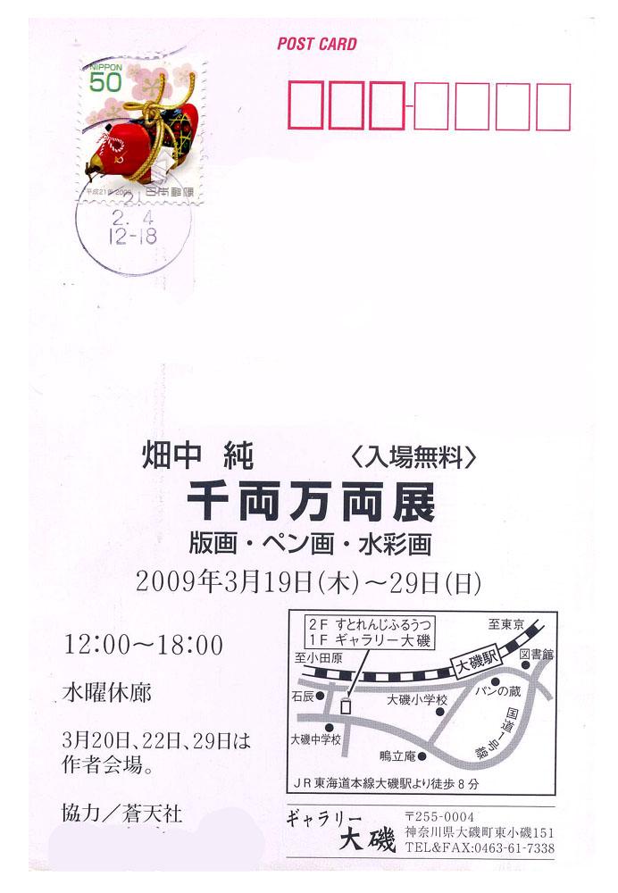 f0151647_2124046.jpg