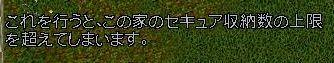 c0184365_756270.jpg