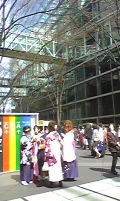 東京国際フォーラム_b0016474_12304615.jpg