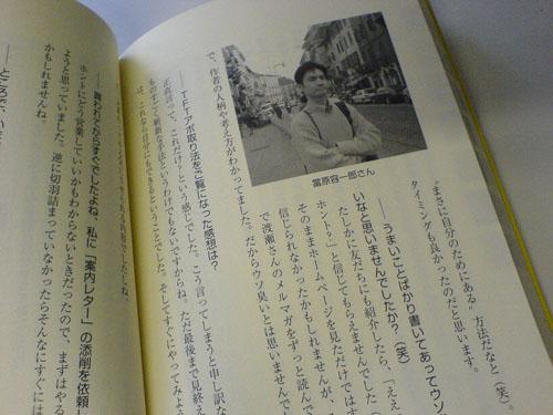 本の紹介_c0061896_17221237.jpg
