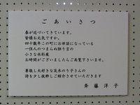 e0104596_063775.jpg