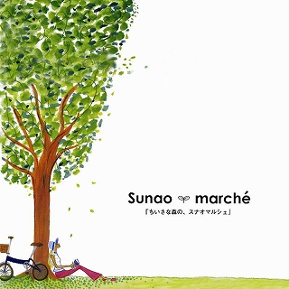 春うらら_e0059605_1274828.jpg