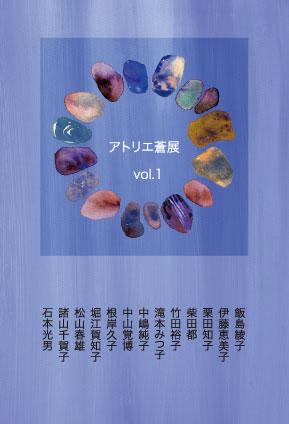 b0129807_031694.jpg