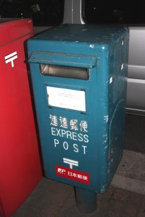 東京です。_e0154712_174196.jpg