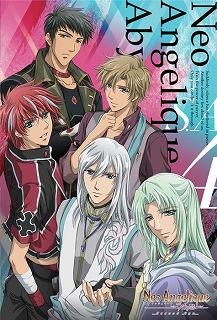 DVD「ネオ アンジェリーク Abyss -Second Age- 4」 3月18日リリース_e0025035_1355863.jpg
