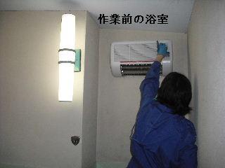 f0031037_20101811.jpg
