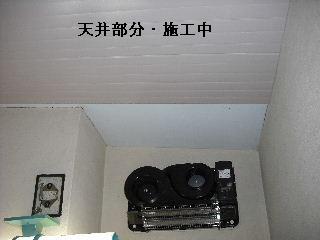 f0031037_2010448.jpg