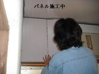 f0031037_20111991.jpg