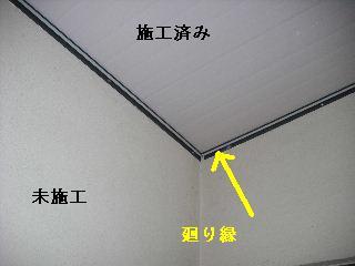 f0031037_2011256.jpg