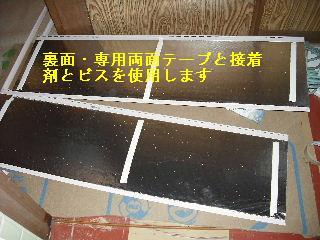 f0031037_20112717.jpg